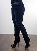 Женский джинсы большого размера., фото 1