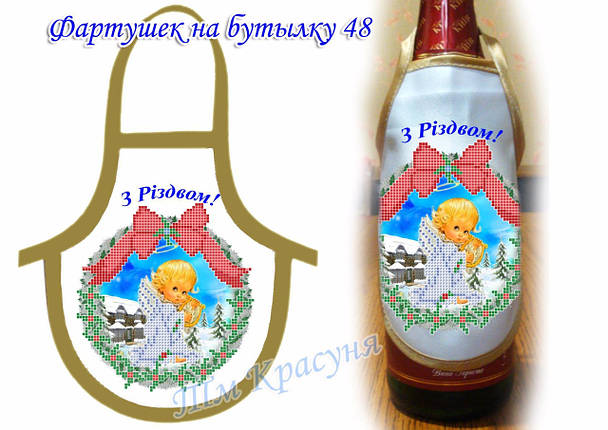 Фартук на бутылку для вышивания бисером Ф-48, фото 2