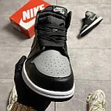 Мужские кроссовки Nike Air Jordan 1 Retro High Shadow (копия), фото 2