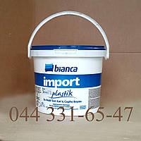 Краска Интерьерная Моющаяся Пластиковая матовая Import Bianca
