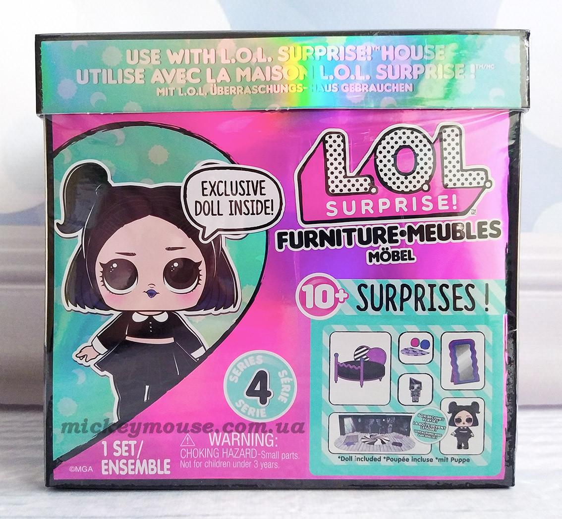 Оригинал. Игровой набор с куклой L.O.L. Surprise! Furniture Спальня Леди-Сумерки 572640 Пром-цена