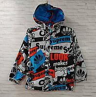 Куртка дитяча на блискавці для хлопчика з капюшоном Supre розмір 6-9 років, колір сірий з синім