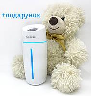 Увлажнитель воздуха компактный ультразвуковой Adna Humidifier Q1 с LED подсветкой для дома, офиса. Белый