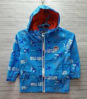 Куртка дитяча на блискавці для хлопчика з капюшоном Літак розмір 3-6 років, блакитного кольору