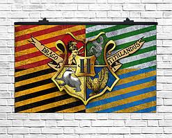 Плакат для праздника Гарри Поттер, 75х120 см