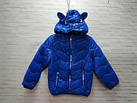 Демісезонна Куртка дитяча для хлопчика з вушками Ведмедик розмір 3-7 років, синього кольору