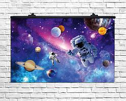 Плакат для праздника Космос, 75х120 см