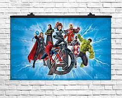 Плакат для праздника Мстители, 75х120 см