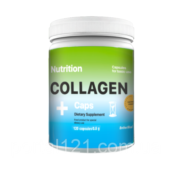 Коллаген EntherMeal COLLAGEN+ 120 капсул
