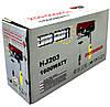 Электрический тельфер Euro Craft 250/500 кг (HJ203), фото 8