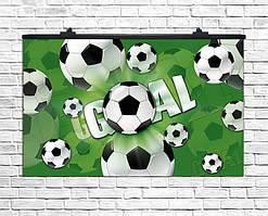 Плакат для праздника Футбол, 75х120 см