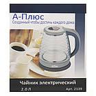 Электрочайник дисковый стеклянный A-PLUS 2 л чайник электрический, фото 2