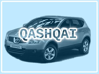 Qashqai 2007-2010