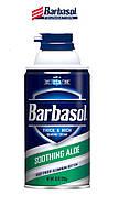 Крем-піна для гоління Barbasol з алое для сухої шкіри Aloe 283 гр