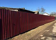 Профнастил окрашенный С-10 RAL3005 (гнилая вишня) 0,4мм  стеновой