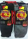 ТЕРМО супер тёплые носки мужские махровые с начёсом Heat Socks (Американские технологии) НМЗ-0447, фото 2