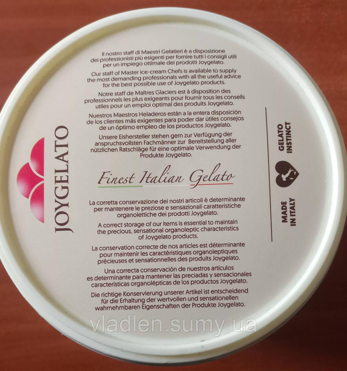 """Натуральная паста со вкусом Персик """"Joypaste Peach"""", Италия (фасовка 1,2 кг)"""