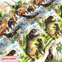 Двометрове простирадло з ранфорсу - Динозаври
