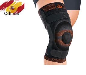 Наколінник, бандаж на коліно із закритою колінної чашечкою і шарніром 9106 (ортез, фіксатор на колінний