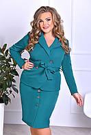 Женский деловой костюм пиджак и юбка батал, фото 1
