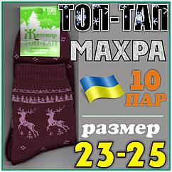 Женские носки махра зимние ТОП-ТАП Житомир Украина 23-25 размер олени ассорти НЖЗ-01188