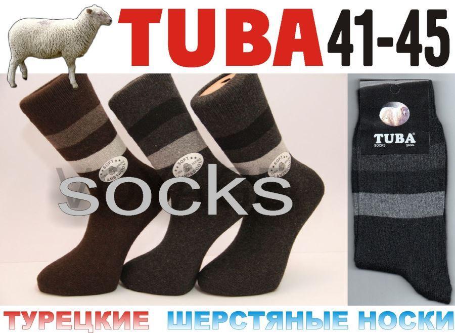 """Носки мужские шерсть без махры """"TUBA"""" Турция НМЗ-04152"""