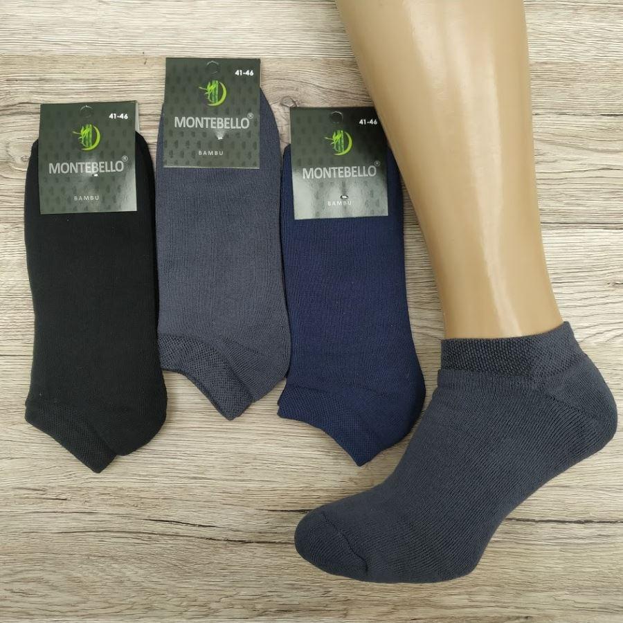 Чоловічі шкарпетки з махрою короткі MONTEBELLO 800 Україна 41-46 р асорті НМС-040461
