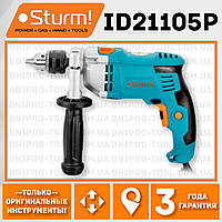 Дрель ударная (Professional, 1050Вт) Sturm ID21105P