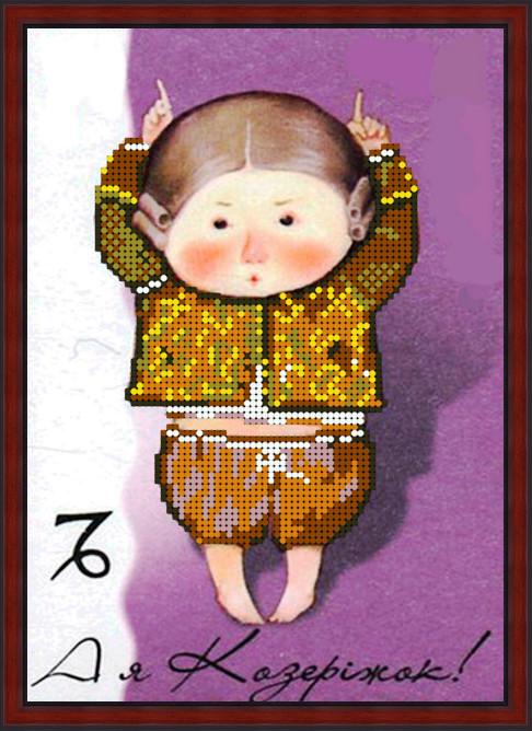 Вышивка бисером, Канва схемы картины Знаки зодиака Козерог