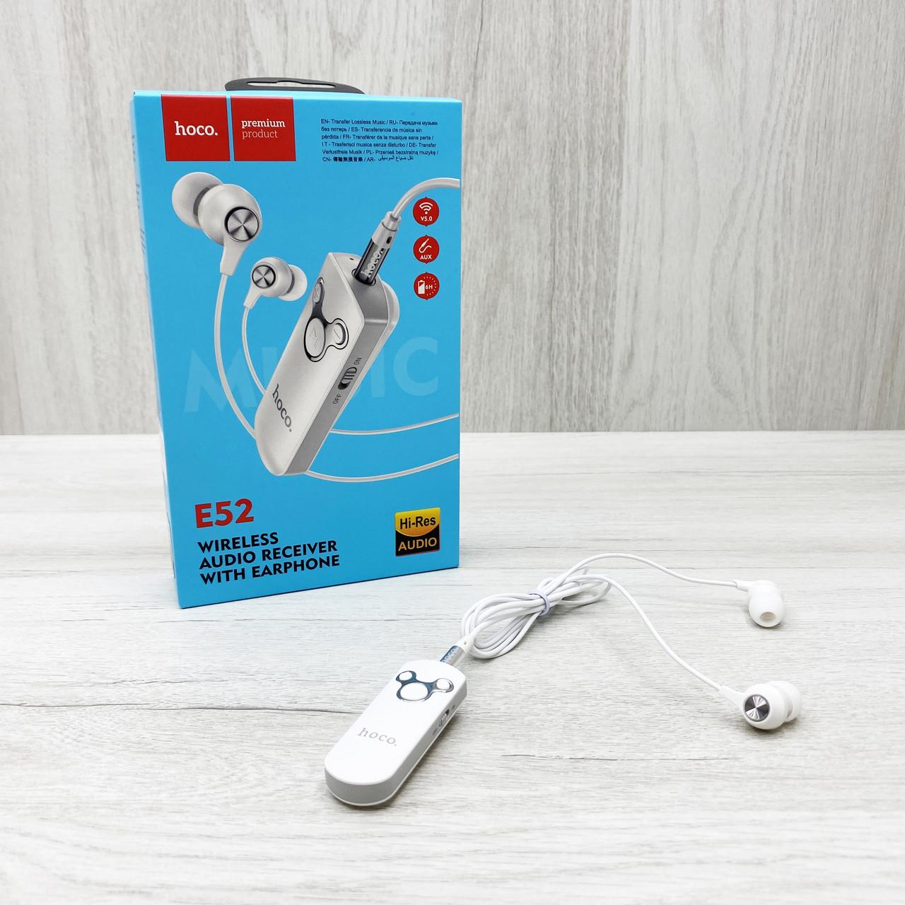 Наушники Hoco E52 Euphony с беспроводным аудио ресивером (белые)