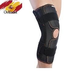 Наколінник, бандаж на коліно з бічної стабілізацією 7104-А (ортез, фіксатор на колінний суглоб)