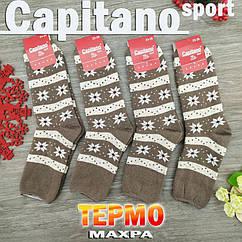 Носки женские махровые высокие с орнаментом Capitano 23-25р светло-коричневые 20033033