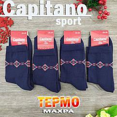 Носки женские махровая стопа высокие с орнаментом Capitano 23-25р темно-синие 20033118