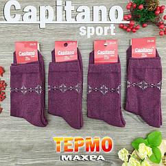 Носки женские махровая стопа высокие с орнаментом Capitano 23-25р бордовые 20033125