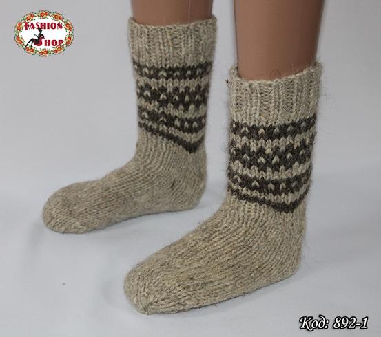 Настоящие шерстяные носки ручной работы Тимба