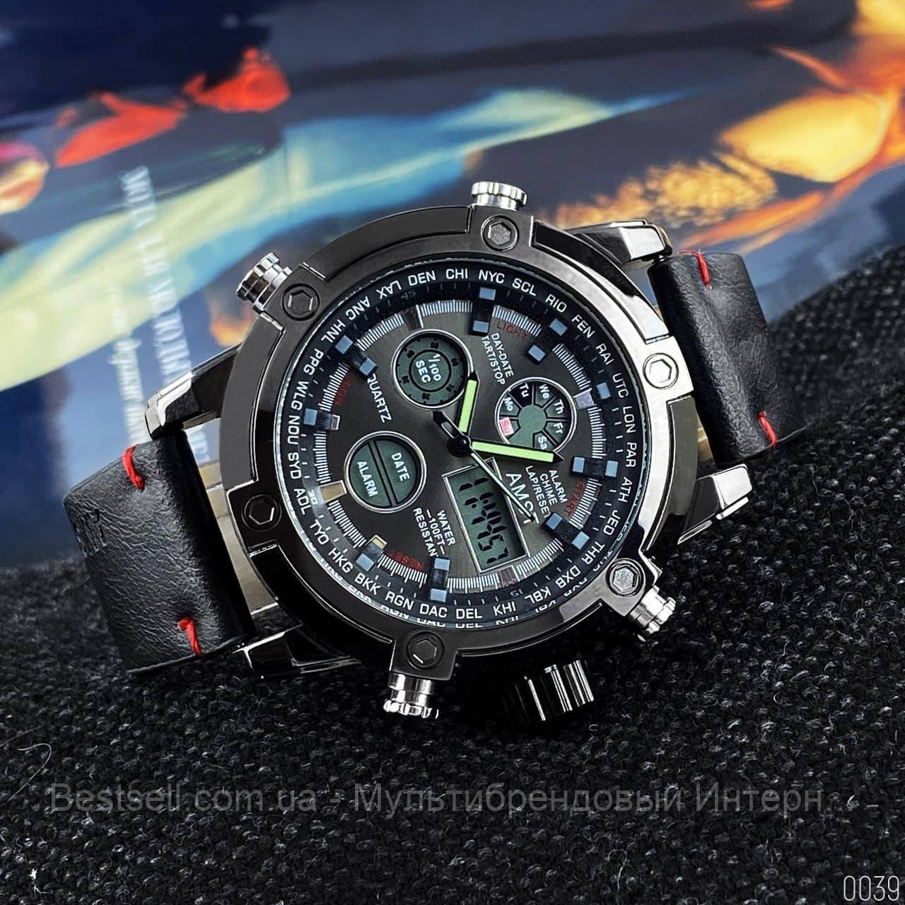 Оригінальні наручні чоловічі годинники AMST 3022 All Black Smooth Wristband