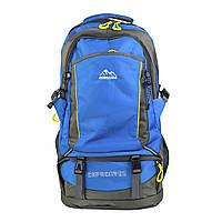 Рюкзак для путешествий вместительный Ronglida текстиль 65 л