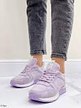 Стильные кроссовки женские фиолетовые эко-замш весна / осень, фото 5