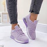 Стильные кроссовки женские фиолетовые эко-замш весна / осень, фото 3