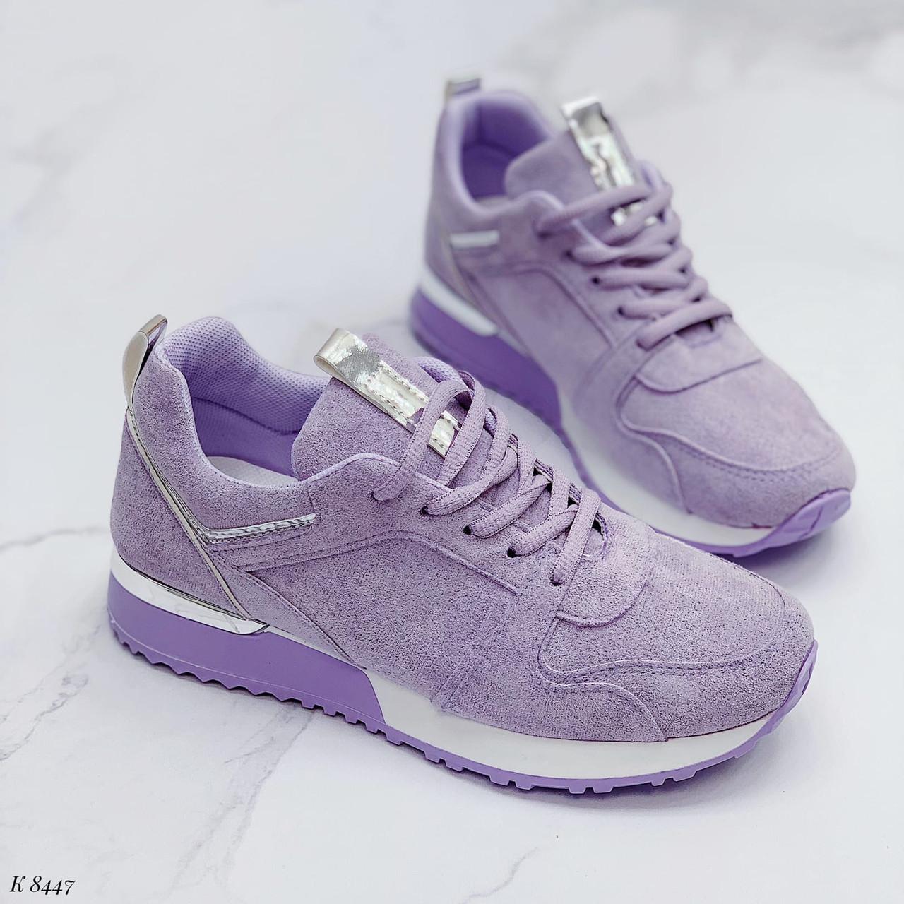 Стильные кроссовки женские фиолетовые эко-замш весна / осень