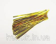 Проволока зажим для упаковки золото 50 шт