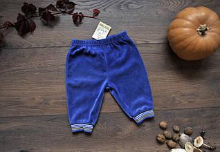 Спортивні штанішки для хлопчика \ теплі\ велюрові