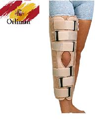 Тутор на колено IR 6000 Orliman (бандаж для иммобилизации, фиксатор на коленный сустав)