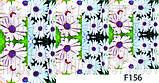 Слайдер дизайн для ногтей цветочные, фото 9