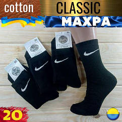 Носки детские махровые зимние Classic Украина Гребенюк размер 20 НДЗ-07271