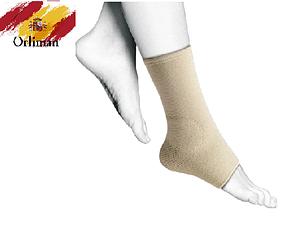 Бандаж, ортез на голеностоп TN-240 Orliman (фіксатор на гомілковостопний суглоб, на стопу)