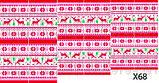 Слайдер дизайн для нігтів зимові Новий рік, фото 6