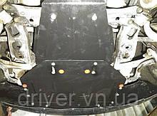 Захист двигуна Audi A6 C6 2004-2011 всі, окрім 2.0 бенз (Двигун + КПП+радіатор), сталь 2 мм