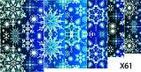 Слайдер дизайн для нігтів Сніжинки, фото 6