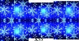 Слайдер дизайн для нігтів Сніжинки, фото 7